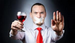 Кодирование от алкоголизма на дому в Москве