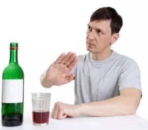 Кодировка и подшивка от алкоголизма в Москве