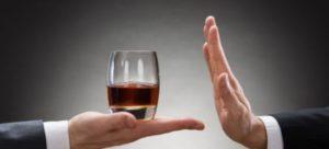 Кодировка от алкоголя в Балашихе