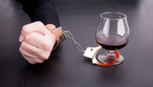 Лечение хронического алкоголизма в Москве