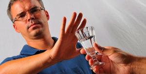 Лекарства для вывода из алкогольного запоя