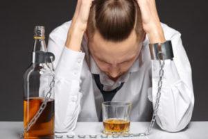 Помощь алкоголику на дому в Москве