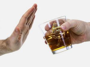 Сколько стоит лечение алкоголизма в Москве