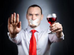 Вывод из алкогольного запоя Одинцово