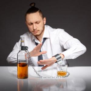 Вывод из алкогольного запоя стационар Москва
