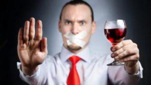 Лечение алкоголика в больнице Москва